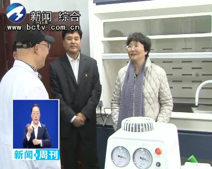 2019.11.3 白城新闻周刊