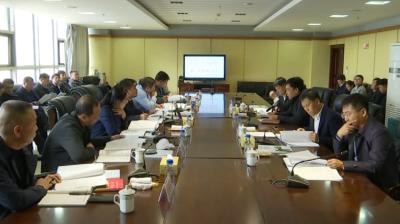 集安市政府2019年第7次常务会议