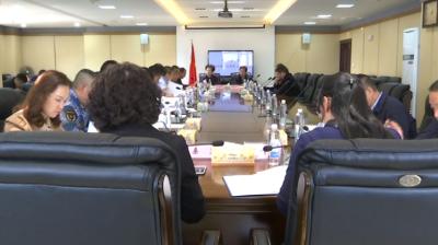 中共集安市委2019年第23次常委(扩大)会议