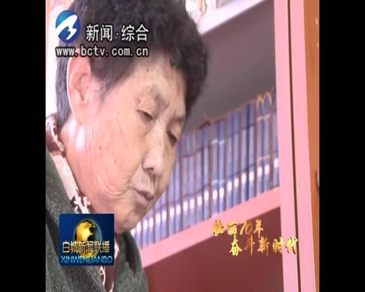 """《壮丽七十年 奋斗新时代》白城:从一条""""活力路""""到一座""""明珠城"""""""