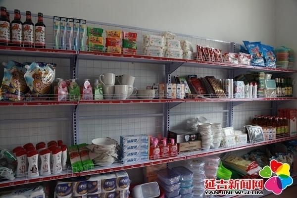 延吉工商联会员企业投身社会扶贫帮贫困户增收