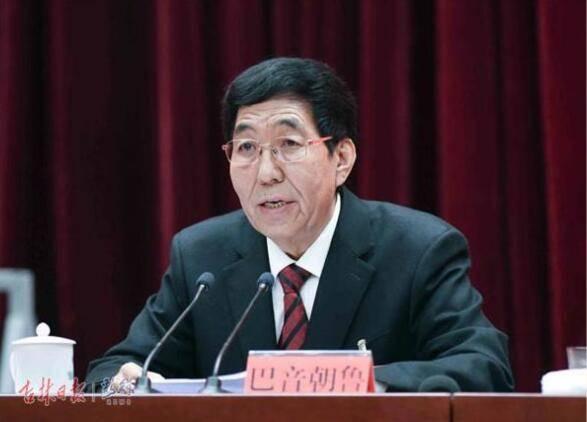 """11个领域50项任务,省委书记巴音朝鲁提出要这样开启""""中国之治""""吉林篇章"""