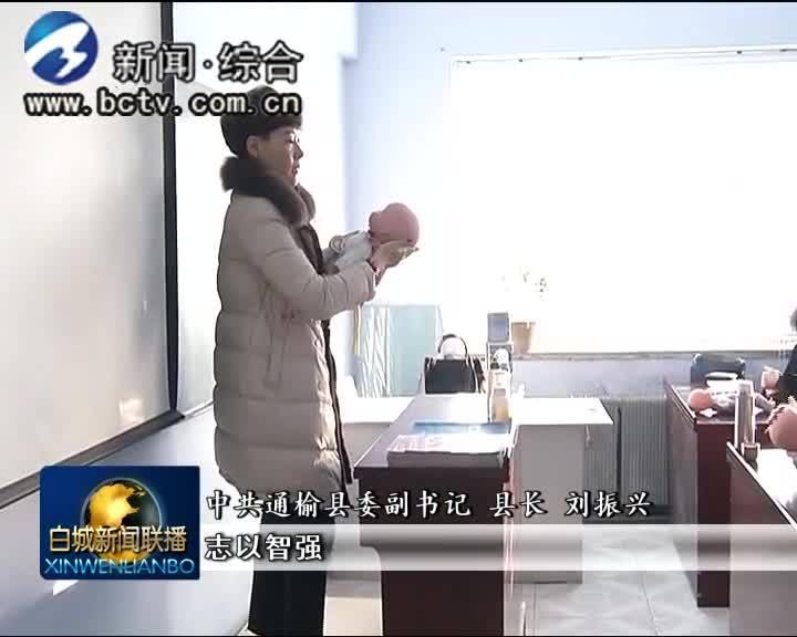 2019.11.29 白城新闻联播