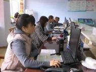 集安市民政局着力推进信息化建设工作