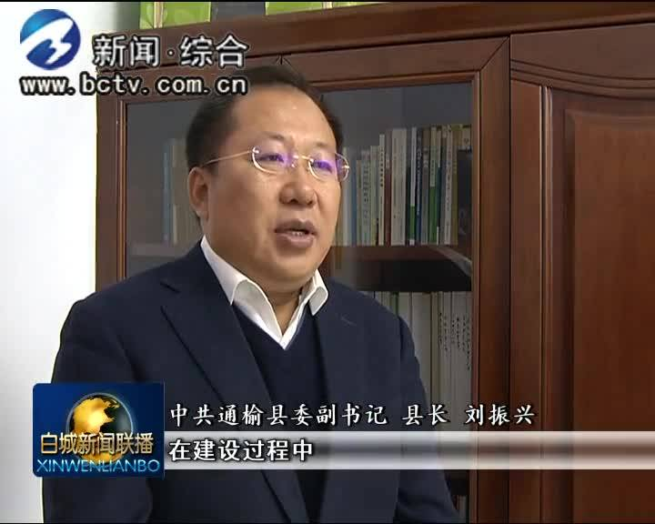 2019.12.2白城新闻联播