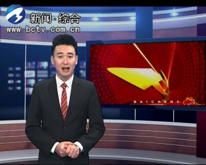 2019.12.1 白城黨建