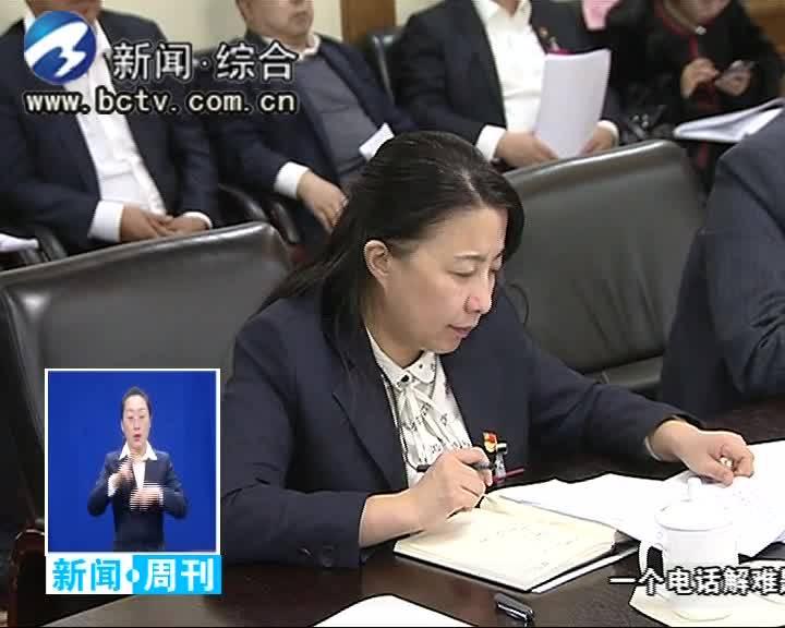 2019.12.8 白城新闻周刊