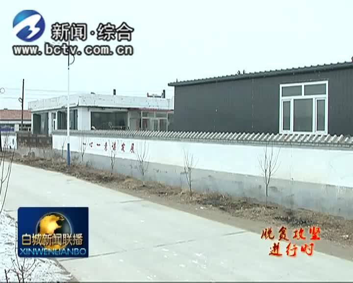 《脱贫攻坚进行时》市委书记庞庆波到洮南市调研脱贫攻坚工作