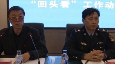 十五届集安市委第十轮各巡察组进驻被巡察单位开展巡察