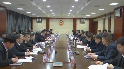 政协集安市第十三届委员会第十六次常委会议