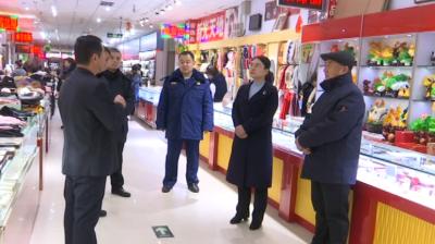 (集安)副市长王婧楠检查安全生产工作