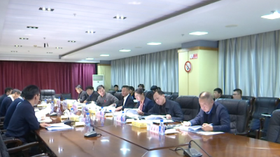 集安市政府2019年第九次常务会议