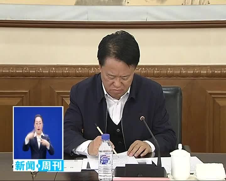 2019.12.29 白城新闻周刊