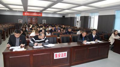 集安法院召开2019年乡科级领导班子考核测评大会 扎实推进党风廉政建设