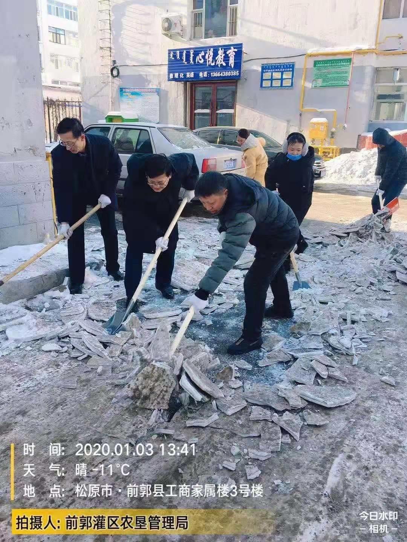 前郭县城区清除冰雪工作再发力(五)