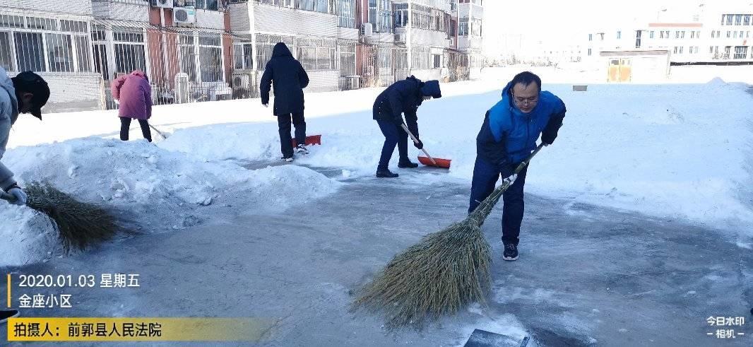 前郭县城区清除冰雪工作再发力(八)