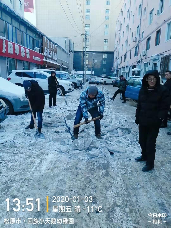 前郭县城区清除冰雪工作再发力(六)