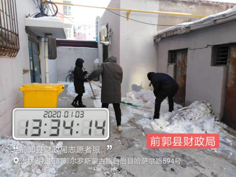 前郭县城区清除冰雪工作再发力(三)