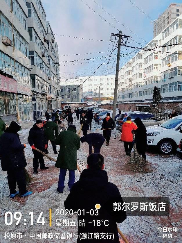 前郭县城区清除冰雪工作再发力(一)