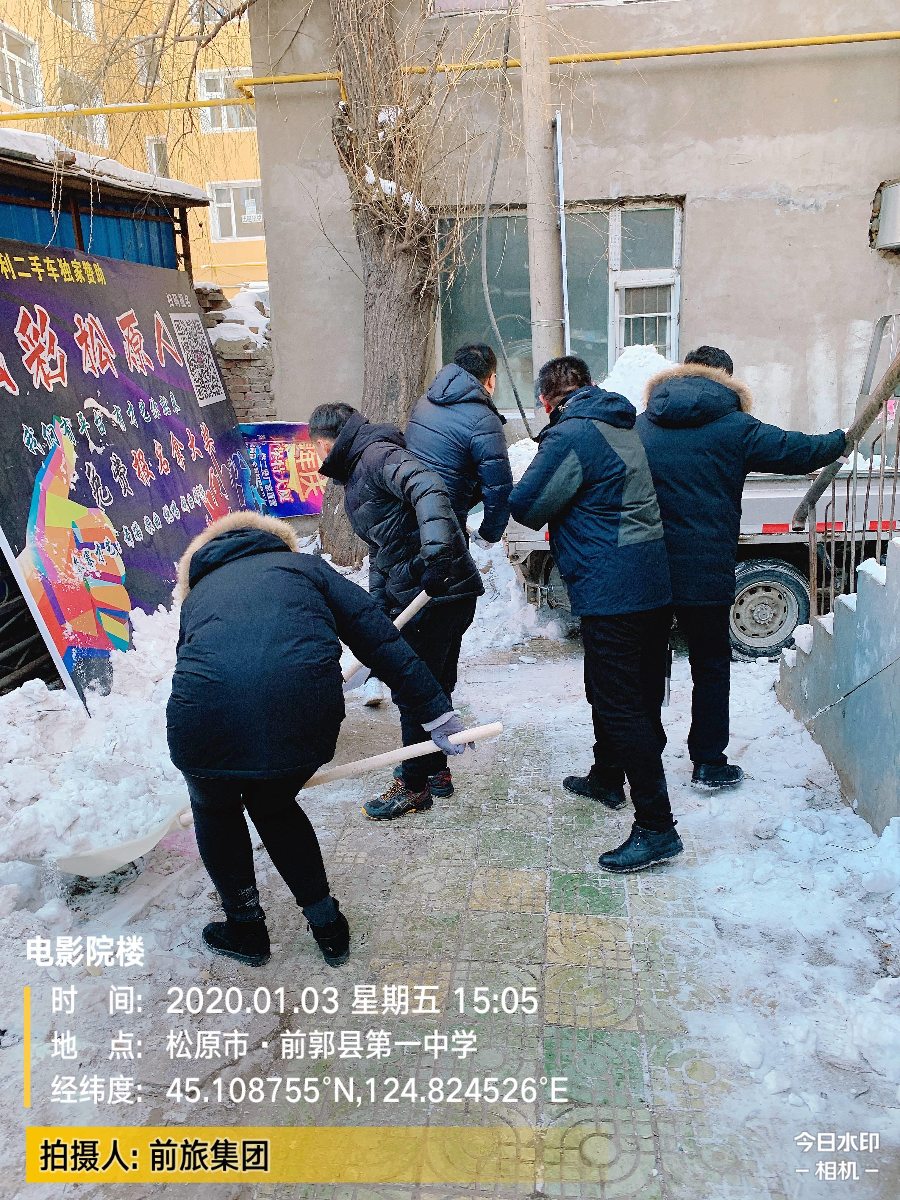 前郭县城区清除冰雪工作再发力(七)