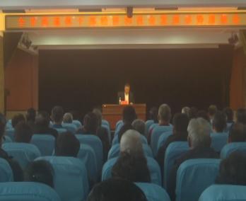 集安市召开老干部经济和社会发展形势通报会