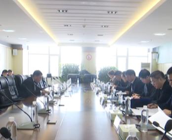 中共集安市委召开2020年第1次常委(扩大)会议