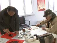 (集安)迎新春、送万福、进万家书法公益活动走进青石镇