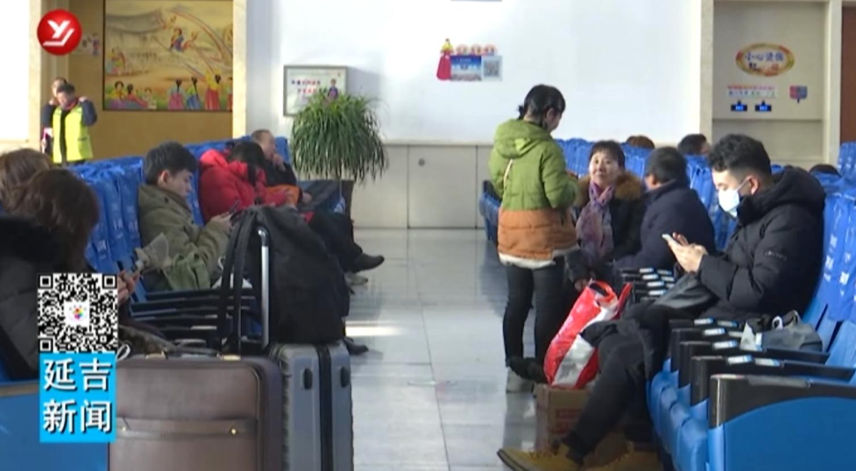 今年春运延吉西站预计发送旅客50余万人次