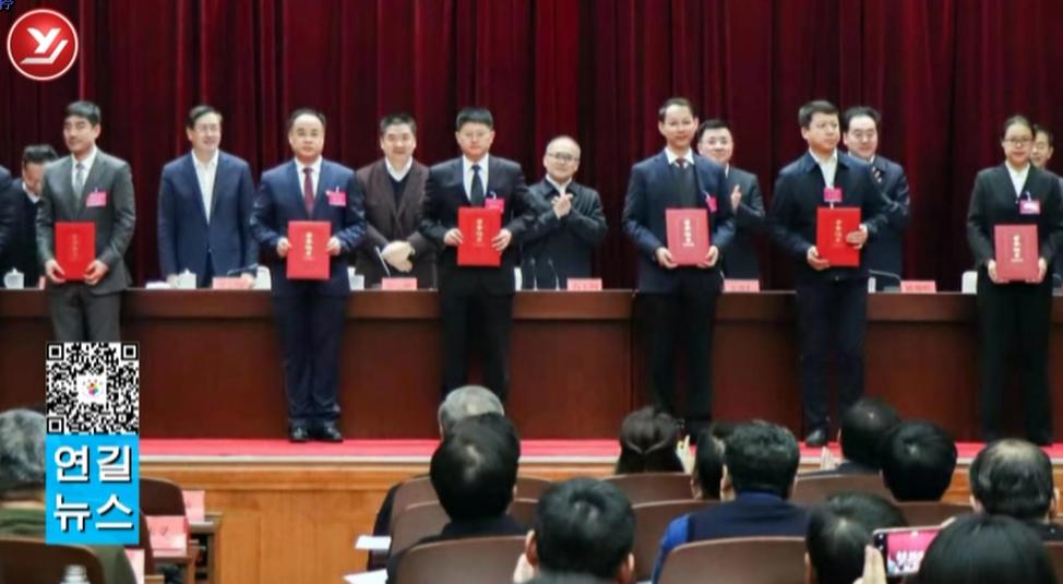 市委宣传部荣获两项省级集体荣誉
