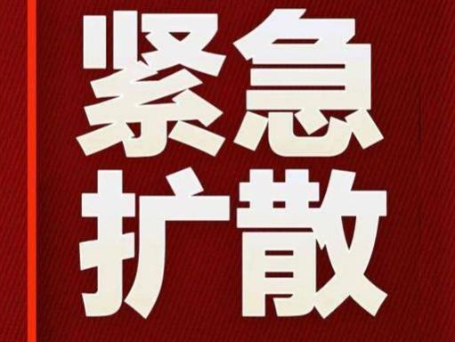 【紧急扩散】禁止举办婚宴、寿宴等集体聚餐
