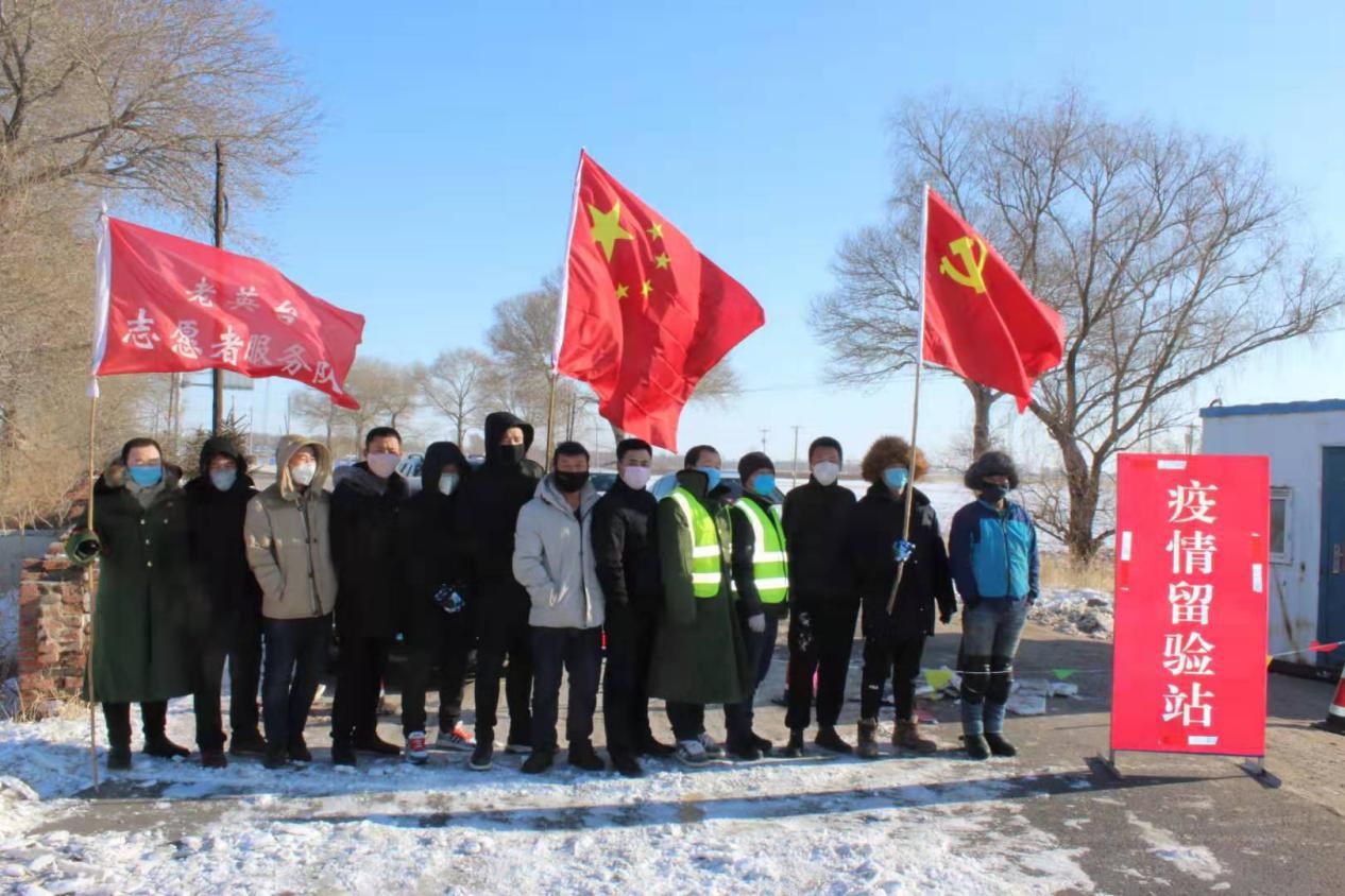 查干花镇乌兰花村青年志愿者全力支援一线防疫