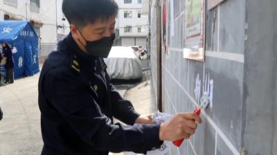 集安市城管大队开展城市卫生环境整治行动