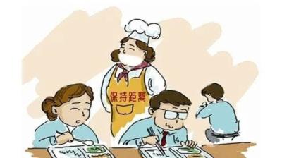 《防疫课堂》-疫情期间,在外用餐如何做好个人防护?