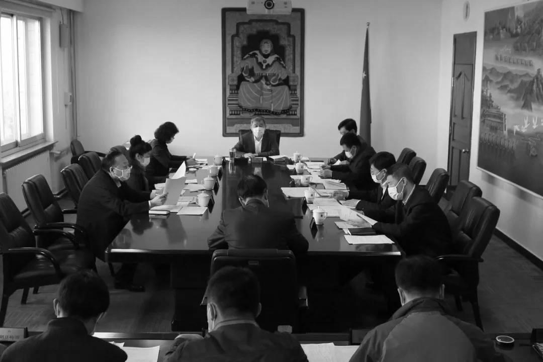 前郭县政府召开第68次常务会议