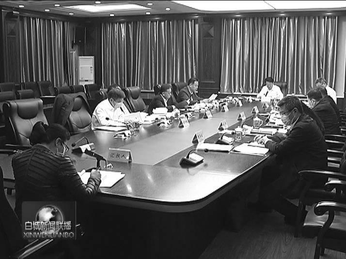 市委党的建设工作领导小组召开2020年第一次会议