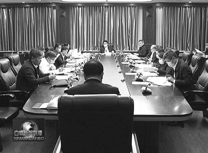 市委理论学习中心组召开今年第2次集体学习研讨会