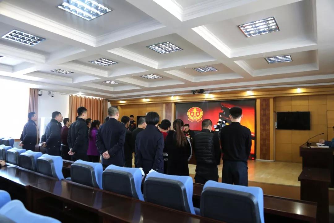"""这伙""""地下执法队""""宣判了 前郭县人民法院一审公开宣判王某义恶势力集团案"""
