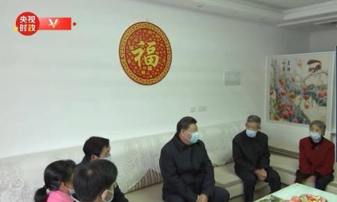 习近平考察调研陕西省安康市平利县 祝父老乡亲们的生活安康平利