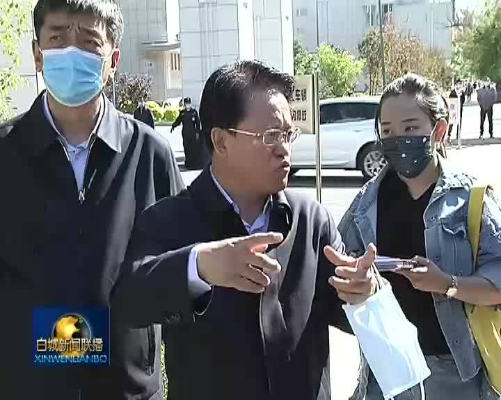 市委书记庞庆波实地调研城市精细化管理工作情况