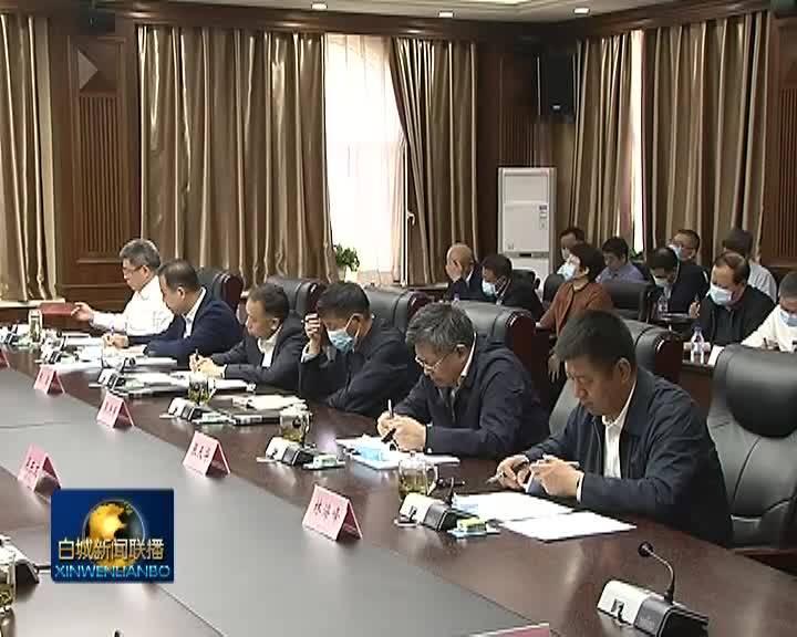市委召开今年第17次常委会议