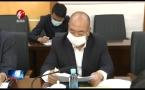 四平市八届人大常委会召开第三十七次主任会议