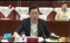 胡斌参加中国农业发展银行吉林省分行来平考察洽谈活动