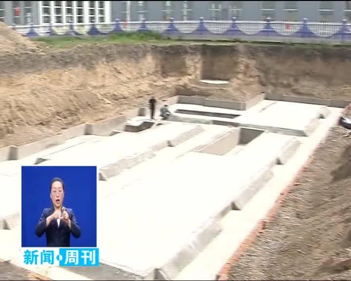 2020.6.28 白城新闻周刊