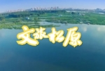 松原大众生活广播FM98.6