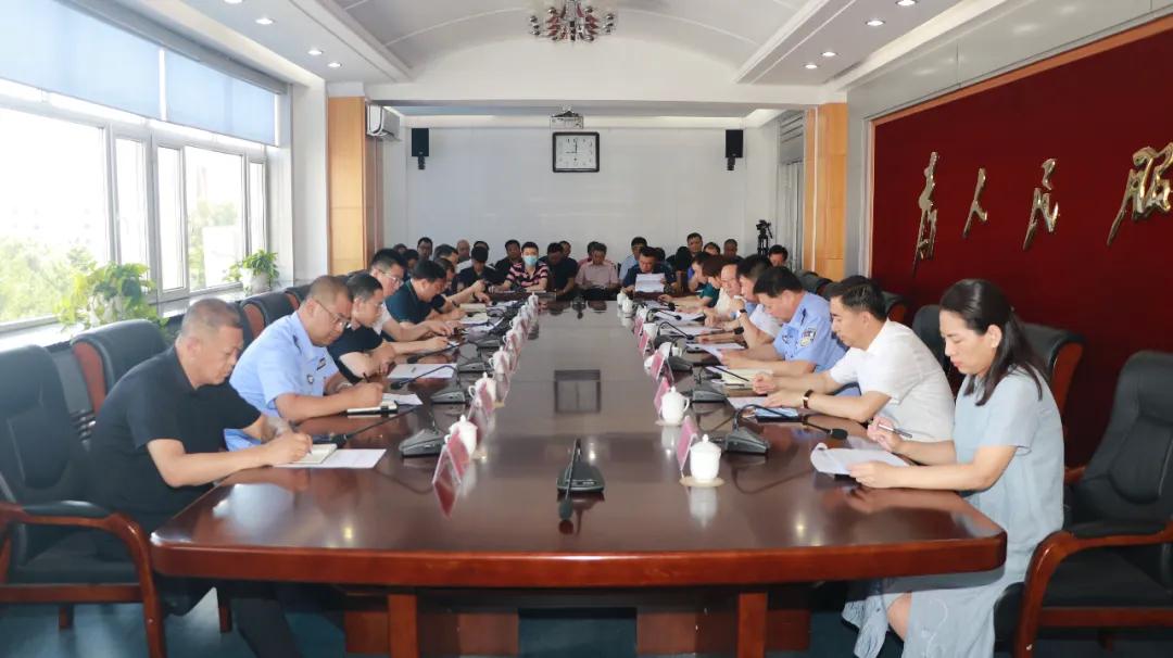 【扫黑除恶】前郭县召开全县扫黑除恶专项斗争工作会议