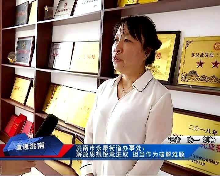 7月15日 直通洮南