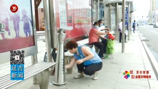 清洗公交站点 擦亮城市名片