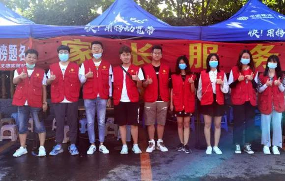 【文明实践】前郭尔罗斯红领先锋志愿者协会正式成立,实名注册志愿者数量火热增长中!
