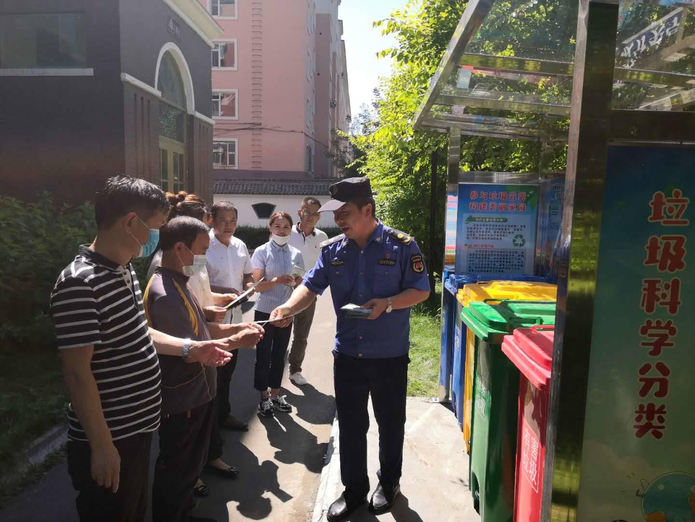 延吉市城管局开展垃圾分类文明实践活动