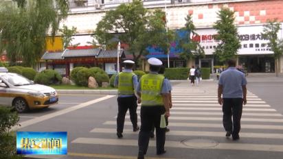 集安:公安局交通管理大队对文明交通宣传情况进行抽查回访
